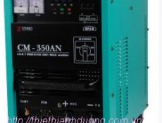 máy hàn MIG/MAG CM-350AN