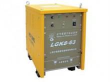 Máy cắt plasma LGK8- 63