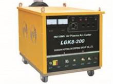 Máy cắt plasma HUTONG LGK8-200