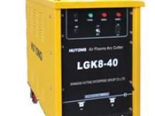Máy cắt plasma LGK8-40