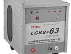 Máy cắt Plasma Tayor LGK8- 63