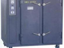 Tủ sấy que hàn Daehong ZWD0-100