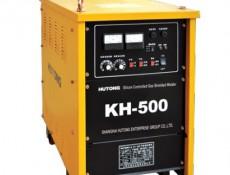 Máy Hàn MIG KH-500