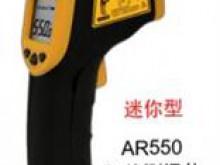 Súng bắn nhiệt độ AR550