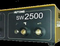 Máy hàn bulong Hutong sw 2500